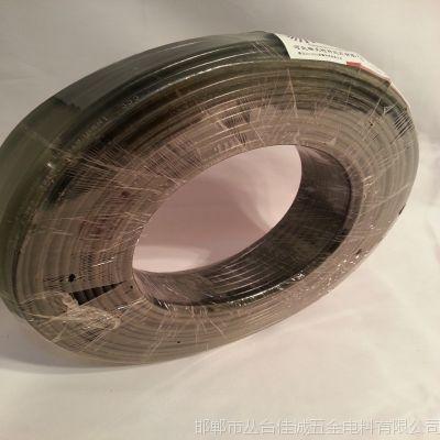 监控线信号线控制线纯铜电线电缆软屏蔽线ZR-RVVP2芯1.5平方
