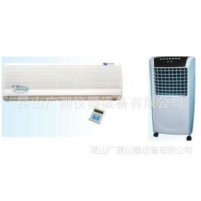 挂壁式动态空气消毒器