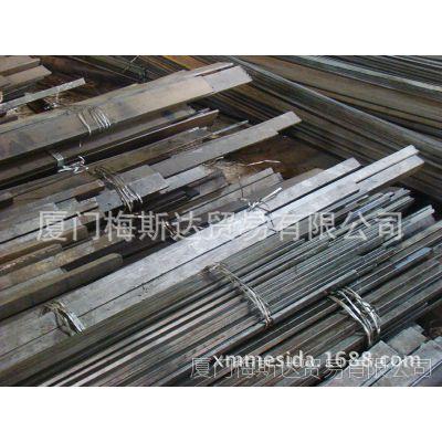 长期供应20Cr六角钢 20Cr可电镀冷拉钢 高精密光亮六角钢
