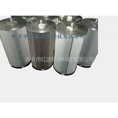 供应熔体滤芯 不锈钢高压过滤器  空气除菌过滤器 质优价廉
