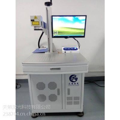 供应U盘激光打标机,U盘激光打标机厂家,U盘激光打标机价格