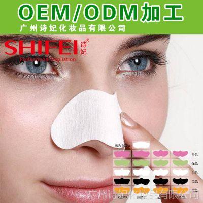 供应元宝型绿茶色去黑头鼻贴 猪鼻贴厂家 黑头导出液套装 鼻贴oem加工