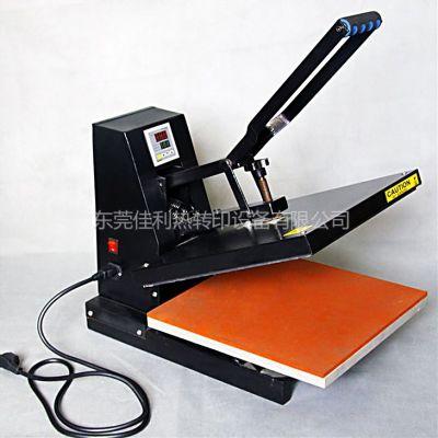 供应高压烫画机(JR-HI02)