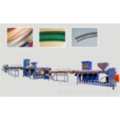 供应PVC编织增强管生产设备