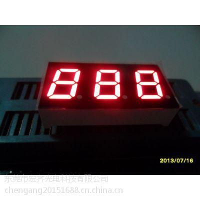 厂家直供宏齐0.4英寸三位高亮红光数码管