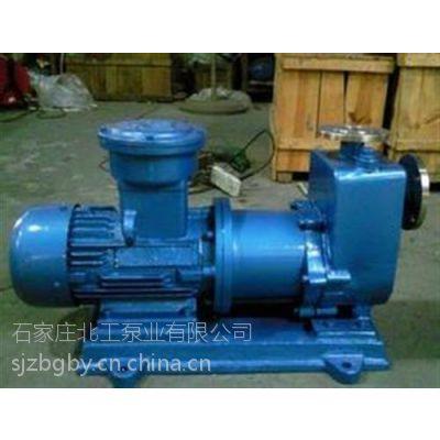 自吸式磁力泵|磁力泵|ZCQ50-40-160