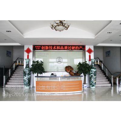 北京专业生产电动伸缩门厂家