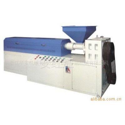 供应优质RDJ90型热熔胶单螺杆挤出机