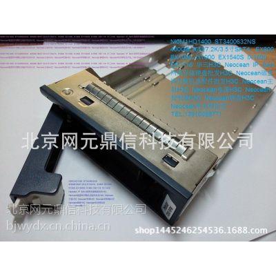 NI-HD4000V-01 4TB*2 VX1848 H3C宇视 存储 一体化SATA企业级硬盘
