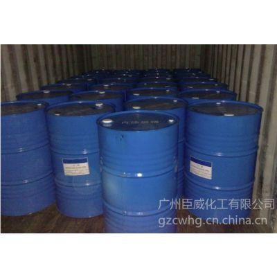 供应供应原装进口美国陶氏、利安德二丙二醇(DPG),香精级,215KG