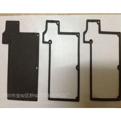 手表专用硅胶垫、订做各色防震产品硅胶脚垫、深圳源泰厂家