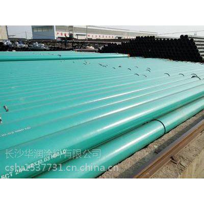 湖南长沙环氧防腐漆厂家详细描述
