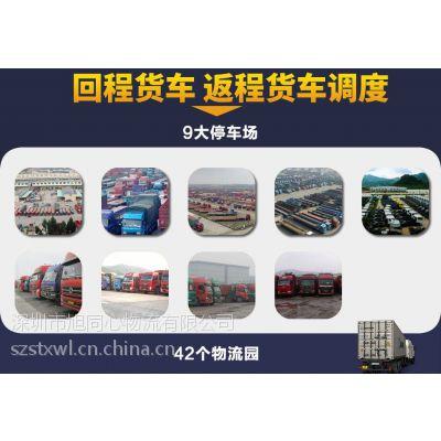 广州番禺增城到北京、天津专业13米5高栏车9米6开顶大货车出租