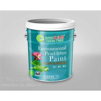 油漆厂家油漆批发质量保证环保水性漆