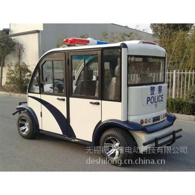 睢宁电动巡逻车|无锡德士隆电动科技|带门电动巡逻车