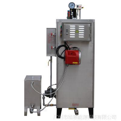 广州旭恩保证真品立式0.06T(60kg)燃油蒸汽低压锅炉蒸包子热水锅炉专用家用设备