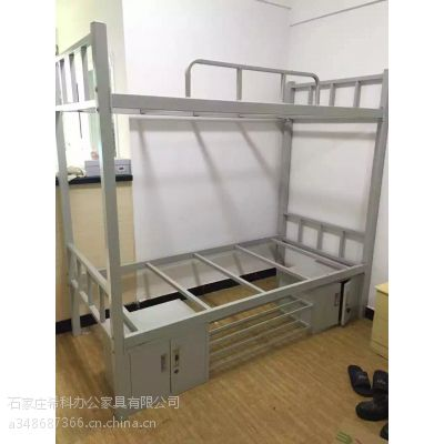 河北邯郸学校学生双层床,家用儿童床 13313019488