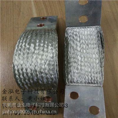 硅碳棒连接线规格价格【铝丝编织带批发量】