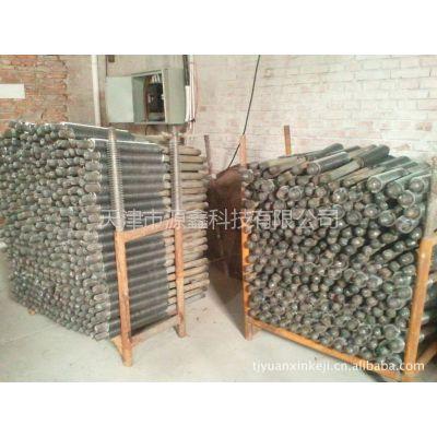 供应各规格优质高频焊翅片管成品,及代加工制做