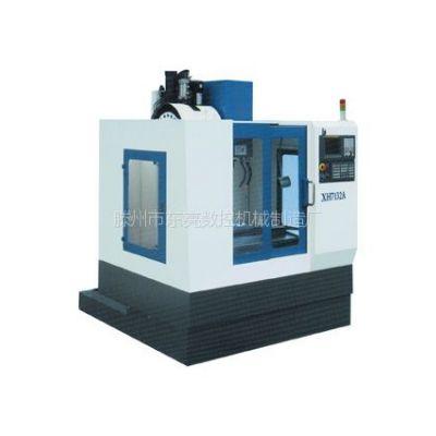 供应小型数控机床立式铣床XK7136   立式 加工中心 数控铣床光机
