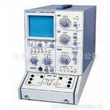 供应晶体管特性图示仪/半导体管图示仪