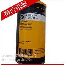 润滑脂 全氟聚醚润滑脂 克鲁勃L55/0/1/2合成高温全氟聚醚润滑脂