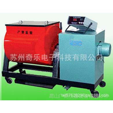 HJW-60混凝土试验用搅拌机单卧轴搅拌机60L100L混凝土实验搅拌机