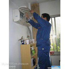 上海普陀区澳柯玛空调维修客服电话52060012> >官方>欢迎光临