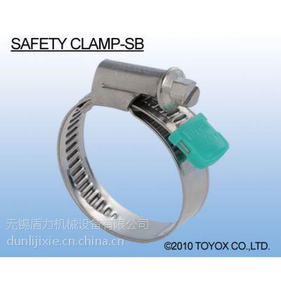 供应日本进口TOYOX全不锈钢喉箍、东洋克斯卡箍、不锈钢抱箍-现货供应