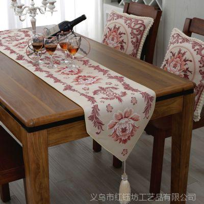 新款经典欧式古典高档桌旗奢华宫廷风提花立体茶几布桌布电视柜布
