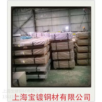 4.0mm邯钢镀锌板,邯钢上海贸易商,质量三包,价格优惠