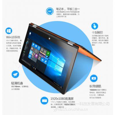 VOYO A1 plus 4G旗版4G运行内存 X5 8300处理 360度翻转 联通4G平板电脑