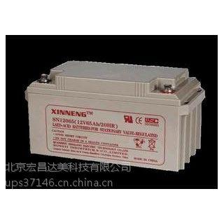 星怡蓄电池生产厂家