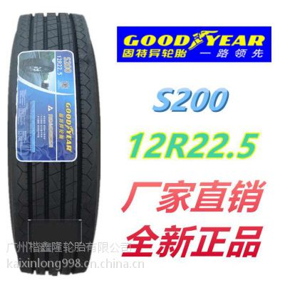 固特异轮胎12R22.5 18PR S200 操控能力好卡客货车轮胎