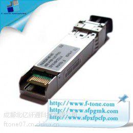 华三H3C SFP-XG-LX220-MM1310,SFP-XG-LX220-MM1310光模块