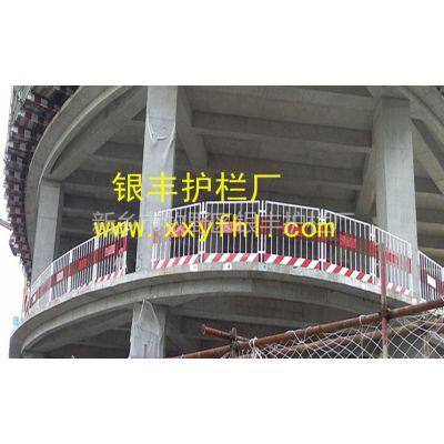 供应施工围栏 施工移动栅栏 施工活动栏杆 工程建筑围栏 楼盘隔离临时栏杆