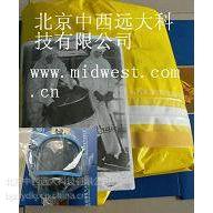 中西供应六氟化硫防护服型号:CN61M/SPACEL3000库号:M270452
