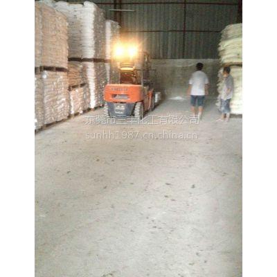 提供聚酯瓦工厂用超细轻质碳酸钙粉现货销售广州 中山 江门 清远地区