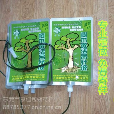 厂家定做1000mL树苗输液袋配套针管 2L树木营养液吸嘴自立袋 250ML果树激活液复合袋