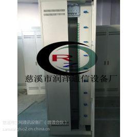 1440芯三网合一光纤配线架 18858423895