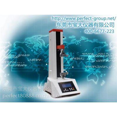 橡胶电子拉力试验机,肇庆电子拉力试验机,宝大仪器(在线咨询)