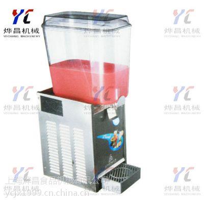 冷饮机 上海烨昌冷饮机