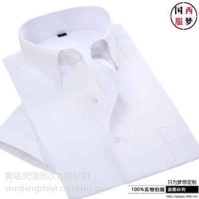 青岛职业衬衫2016新款女士衬衣专业定做厂家