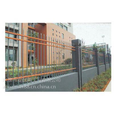 辽宁围墙护栏、安耐美工贸品质保证(认证商家)、围墙护栏供应
