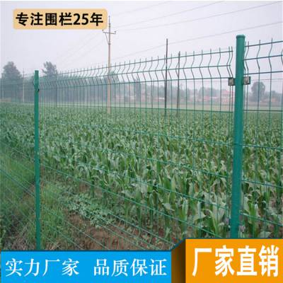 免费送样 惠州桥梁边框护栏 鱼塘围栏网图片 梅州菜园隔离栏