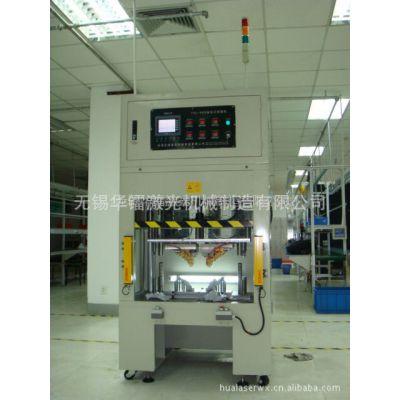 供应汽车LED车灯模组热熔机