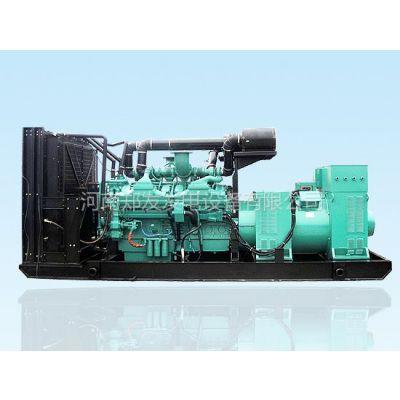 供应郑州发电机,郑州发电机组,柴油发电机组价格