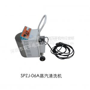 供应深圳双平6KW发动机重油污高温高压蒸汽清洗机