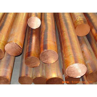 供应铍铜棒应用于塑料模、铸造模、冲压模制作材料,模具镶件,可快速冷却
