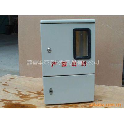 供应玻璃钢电表箱外壳,几表的都有,量多价优